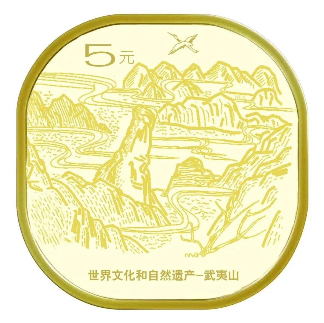 武夷山纪念币是什么时间预约?农业银行武夷山纪念币预约入口